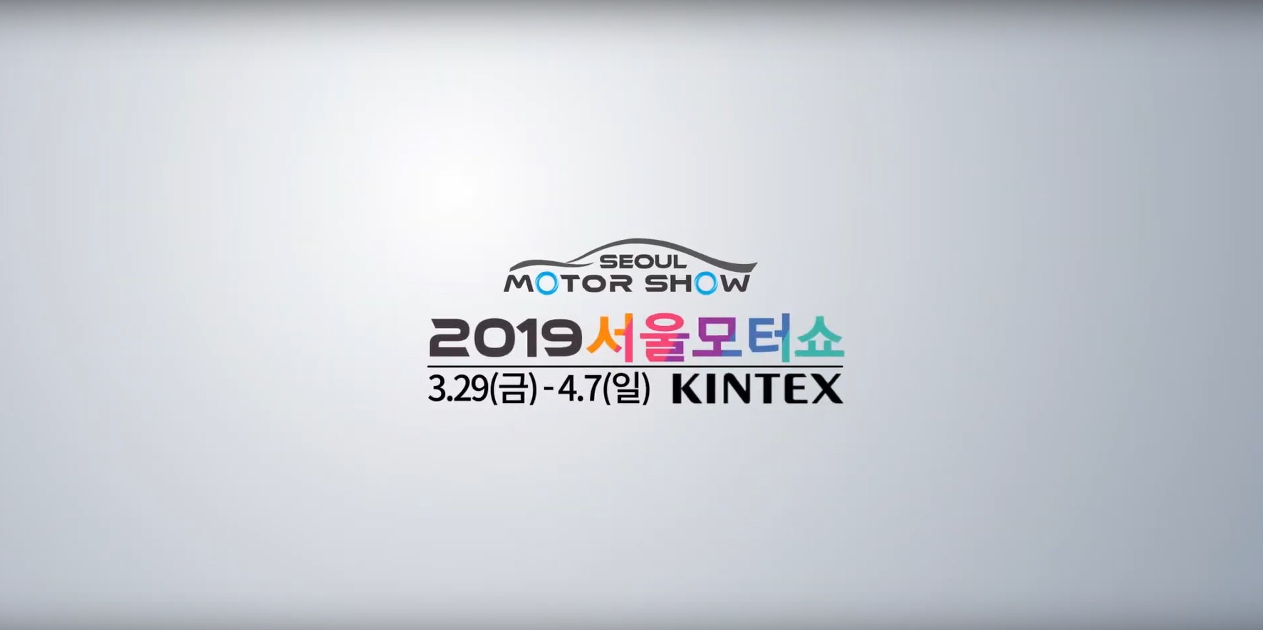 Seoul Motor Show 2019_Review